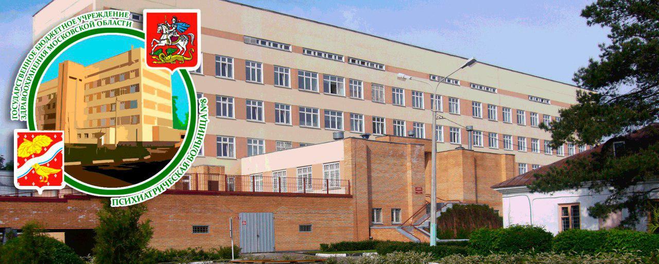 Водительская медицинская справка в Орехово-Зуево официальный